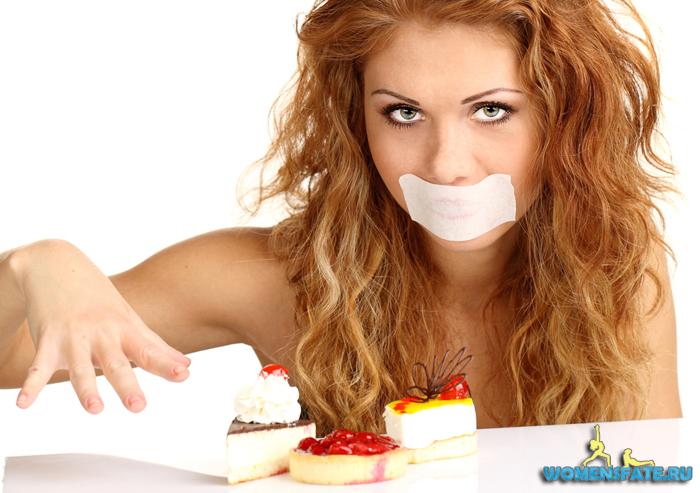 диета и запреты для женщин