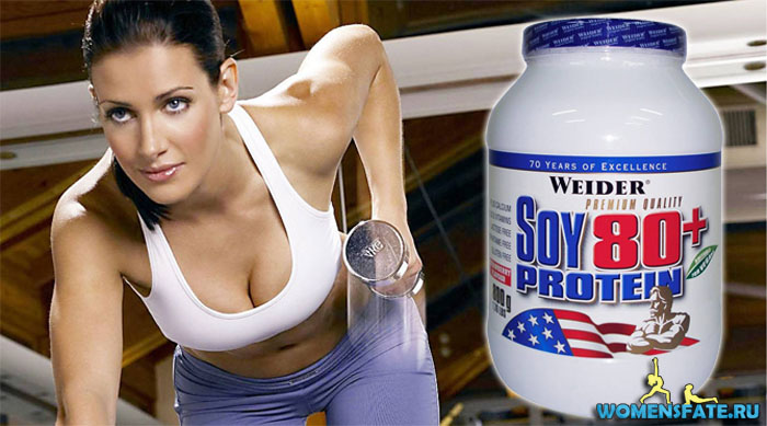 девушка протеин