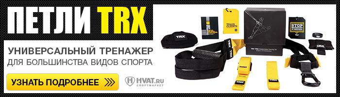 baner-trx